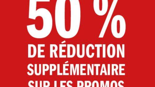 Remise de 50% supplémentaire sur les promotions Urban Outfitters