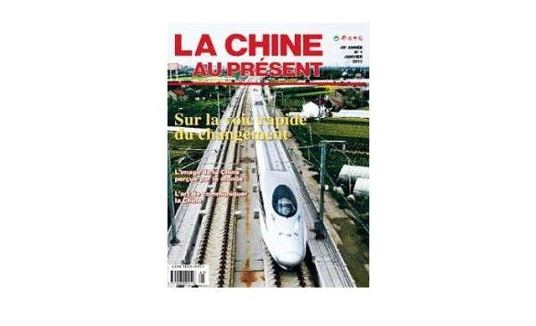 Abonnement Au Magazine La Chine Au Présent Pas Cher