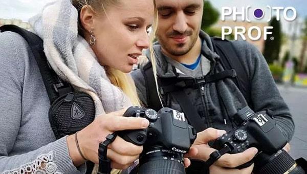 Cours De Photographe Professionnel Photoprof Moins Chers