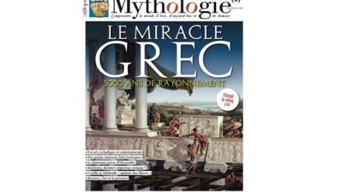 abonnement au magazine mythologie(s) pas cher